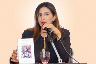 Maria Guessous :  « Nous n'irons pas tous au paradis »