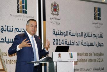 Maroc : L'amour de la patrie souffle sur le tourisme interne
