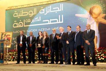 Remise du Grand prix national de la presse 2015