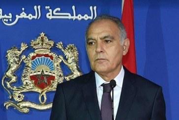 Le Maroc exprime son étonnement suite à l'arrêt du Tribunal de l'UE