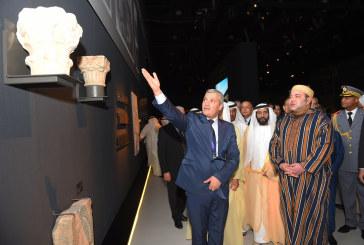 Semaine culturelle marocaine aux Emirats Arabes Unis: Le patrimoine matériel et immatériel marocain à l'honneur