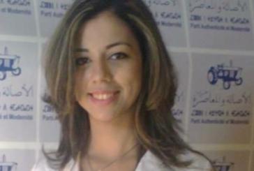 Femmes marocaines et politique