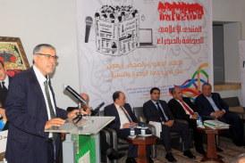 Presse régionale au Sahara