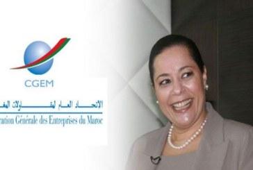 Droit de grève : la CGEM dépose sa proposition de loi à la Chambre des Conseillers