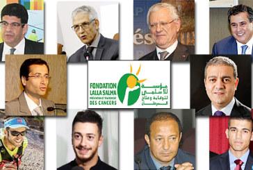 La MAP décerne ses trophées annuels aux douze personnalités de 2015