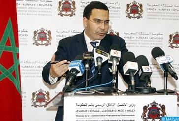 Maroc: les élections législatives auront lieu le 7 octobre