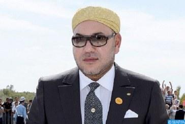 Le Roi Mohammed VI lance à Casablanca le projet d'un système de vidéosurveillance sécuritaire