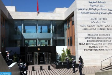Des peines allant de l'acquittement à 4 ans de prison ferme pour 19 personnes poursuivies dans des affaires liées au terrorisme