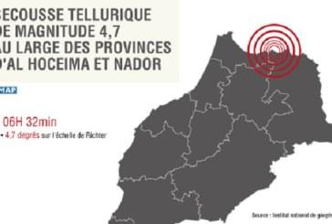 Al Hoceima et Nador sous les secousses