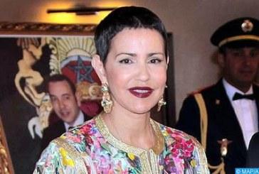 SAR la Princesse Lalla Meryem préside une cérémonie organisée par le Maroc à l'occasion de la 81è Semaine verte internationale de Berlin