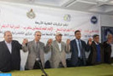 Les quatre centrales syndicales les plus représentatives annoncent l'approche de l'organisation d'une grève générale dans l'ensemble des secteurs