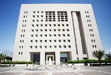 FADES : Prêt de 500 millions de dirhams au profit des PME
