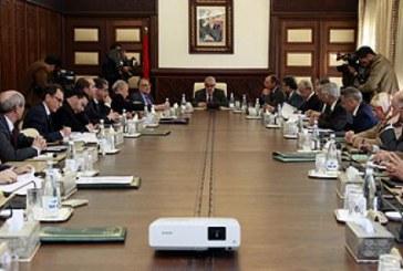 Conseil de gouvernement: nouvelles nominations à de hautes fonctions