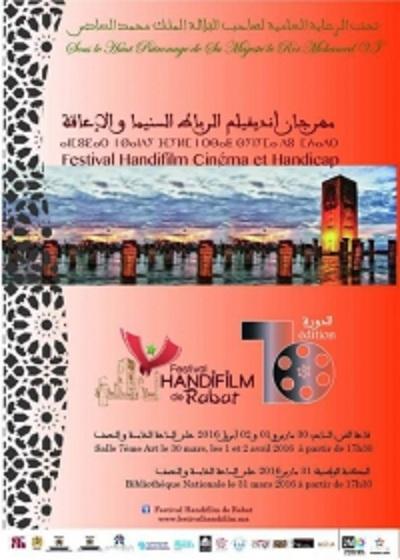 Le Festival Handifilm de Rabat revient pour sa 10ème édition