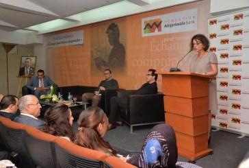 La Fondation Attijariwafa bank met en perspective la citoyenneté  à l'ère de la mondialisation