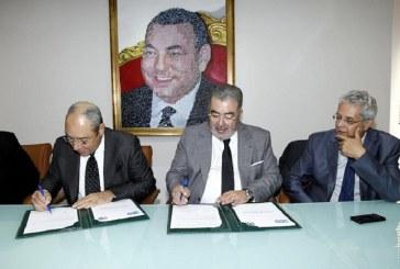 Contrat de partenariat entre la MAP et la FMEJ pour le développement de la presse digitale