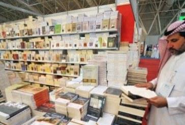 Salon international du Livre de Ryad : le ministère de la Culture soutient les éditeurs marocains