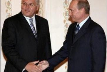 La Russie et l'Allemagne appellent au renforcement de la coopération internationale contre le terrorisme