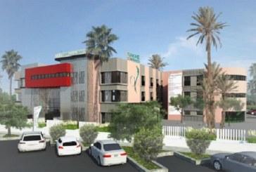 1er Centre d'Optimisation Santé à Marrakech