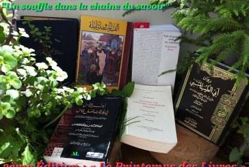 """Ali Lahrichi lance un """"Lâcher de livre"""" pour nourrir les esprits et fêter la lecture"""