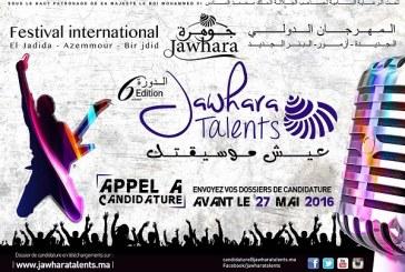Jawhara Talents à la conquête de musiciens !