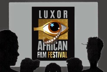 Festival international du cinéma africain de Louxor : Le Maroc guest star