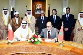 Talbi et son homologue du Bahreïn signent un mémorandum d'entente