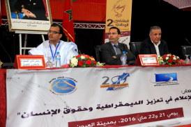Région Laâyoune: accord pour la formation journalistique