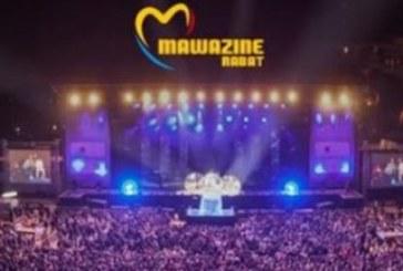 Festival Mawazine : Quand la passion de la musique consacre les valeurs de tolérance et de coexistence