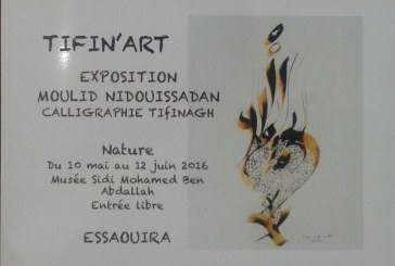 La calligraphie Tifinagh de Moulid Nidouissadan à Essaouira