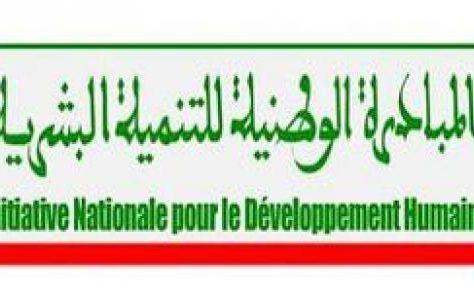 M'diq-Fnideq: Près de 12 MDH dans une série de projets INDH programmés au titre de 2018
