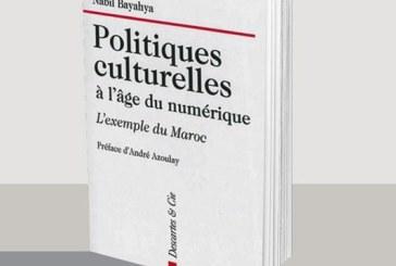 Les politiques culturelles à l'âge du numérique  l'exemple du Maroc