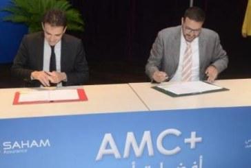 La Fondation Mohammed VI des œuvres sociales signe un contrat pour une meilleure complémentaire santé pour l'éducation-formation