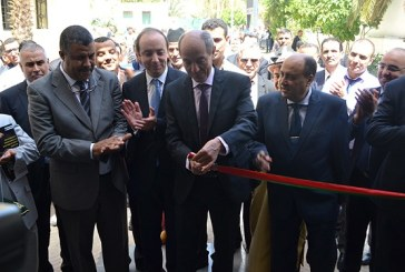 ANAPEC inaugure une agence à Sidi Bouknadel