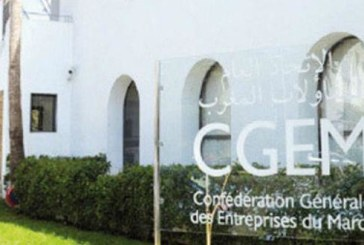 """CGEM organise à Londres sa première réunion """"Climate Finance Business Dialogue"""""""