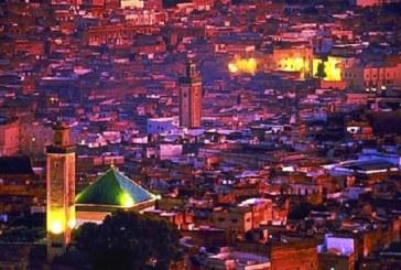2ème édition  « Ramadanyat Fès »