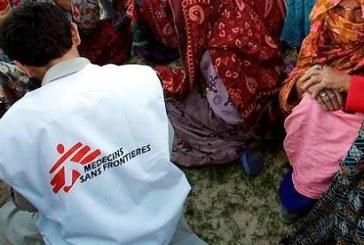 Médecins sans frontières refuse les fonds de l'UE