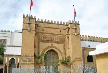 Droits de l'Homme: La réaction légitime du Maroc soutenue par le Congrès US