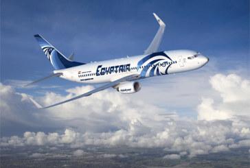 Crash d'EgyptAir: des débris repérés