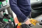 Le Maroc, 97ème pays où l'essence est la plus chère