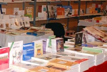 Coup d'envoi du 6ème Salon régional du livre à Tanger