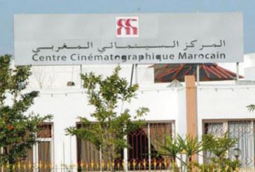 Une délégation de l'Office national du cinéma de Côte d'Ivoire visite le CCM