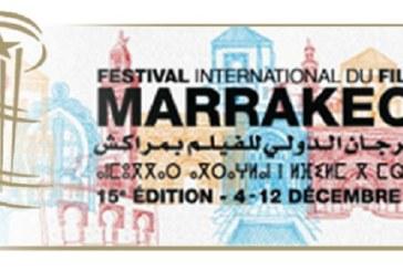 Festivals de cinéma: Plus de 19 millions de dirhams de subventions au titre de la deuxième session 2016