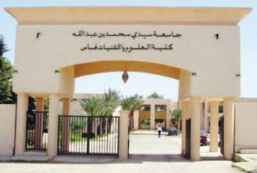 Le Maroc et le Pakistan signent un mémorandum d'entente dans le domaine de la formation et de la recherche universitaire et scientifique