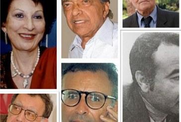 Quels intellectuels pour la société marocaine?