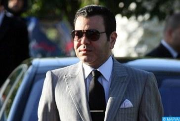 Jeux Africains : SAR le Prince Moulay Rachid préside à Rabat la cérémonie d'ouverture