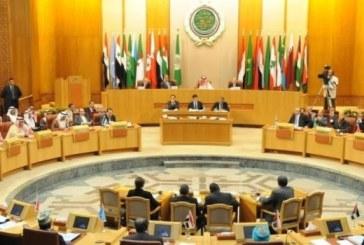 """Le Sommet arabe appelle à une participation """"agissante"""" à la COP22 à Marrakech"""