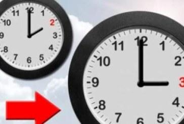 L'heure légale au Maroc avancée de 60 minutes dimanche 10 juillet 2016