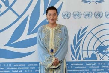 SAR la Princesse Lalla Hasna préside la première édition du Concert de la Méditerranée au Palais des Nations à Genève