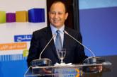 Maroc Telecom: RNPG en hausse de 1,8% au 1er semestre 2019